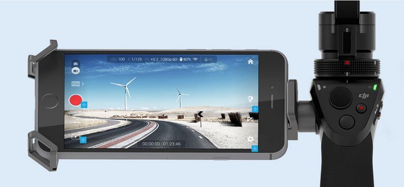 DJI Osmo App