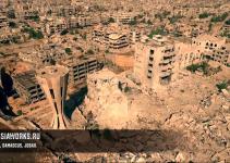 Guerra in Siria