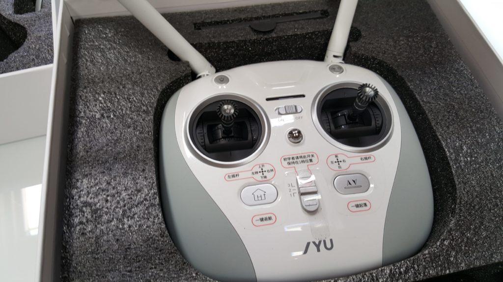 Radiocomand JYU Hornet S