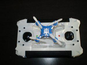 Droni da 15 euro: FQ777-124 Drone