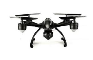 Droni da meno di 100 euro: JXD 509W