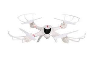 Droni da meno di 100 euro: MJX X400